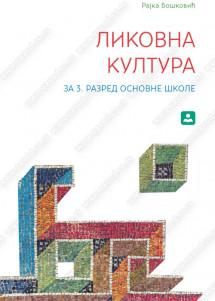 13810_likovna_kultura_3-215x301