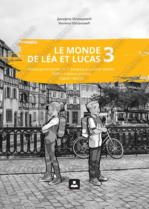 17646_le_monde_francuski3-500x700-1.jpg