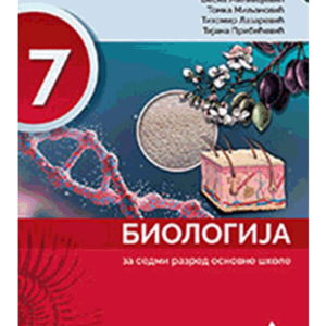 Biologija7Nm.png