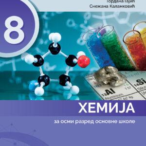 Hemija8Nv