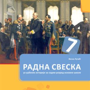 Istorija-7-RS_korica