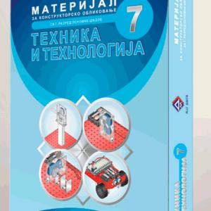Materijali-TiT-7--M&G-Dakta