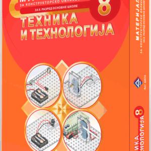Materijali-TiT-8--M&G-Dakta