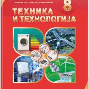 Udzbeniк-TiT-8-M&G-Dakta