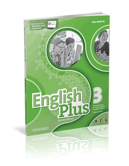 english-plus-3-za-7-razred-rs-3d