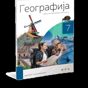 geografija-7udzbenik-logos