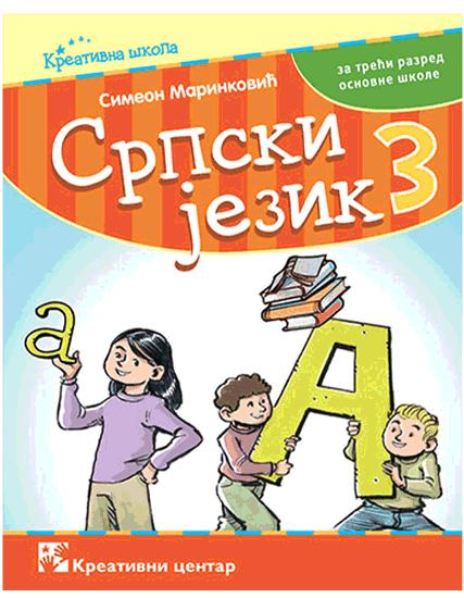 gramatika-kc-3