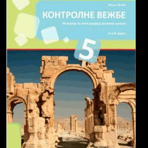 istorija-5_web-300x400-1.png