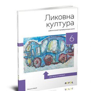 likovna-kultura6