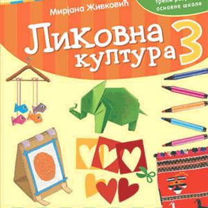 likovno-3-kc