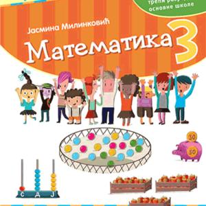 matematika-3-kc