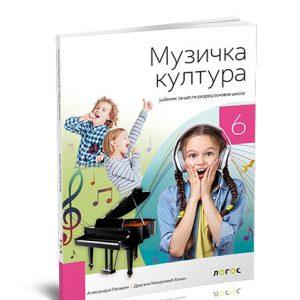 muzicka-kultura-6