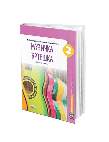 muzicko-2