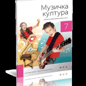 muzicko-7--logos