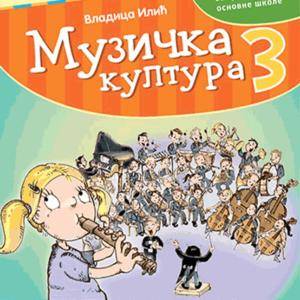 muzzicka-kultura-3-kc