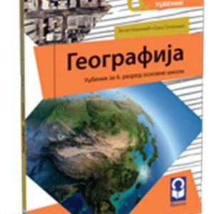 Geografija-Freska_6-UDZBENIK