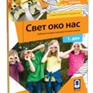 SON_2_Udzbenik_1-deo-FRESKA_koricel