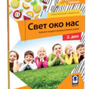 SON_2_Udzbenik_2-deo-