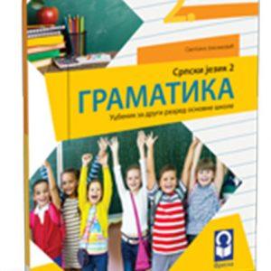 Srpski-2_Gramatika