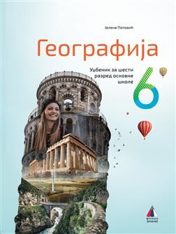 Geografija-6-udz