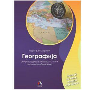 Geografija-Zbirka-zadataka