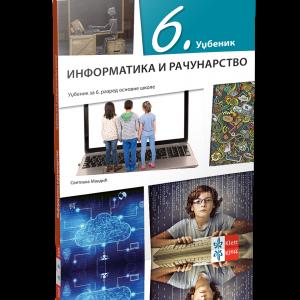 Informatika-i-racunarstvo-6