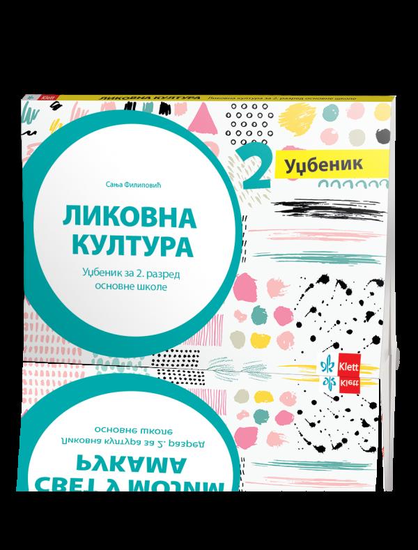 LIKVONO-2-Svet-u-rukama