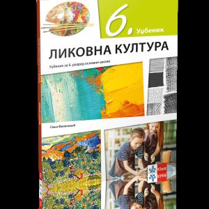 Likovna-kultura-6