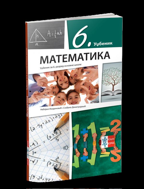 Matematika-6-Udzbenik-Klett