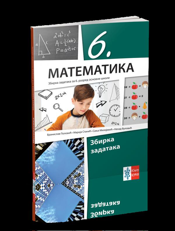 Matematika-6-Zbirka-zadataka