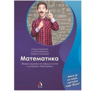 Matematika-Zbirka-zadataka