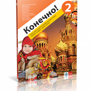 Ruski-jezik-Konecno2