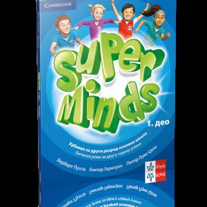 Super-minds-2_I-deo