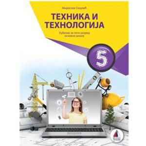TEHNIKA-I-TEHNOLOGIJA-5-udz.
