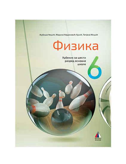 fizika6