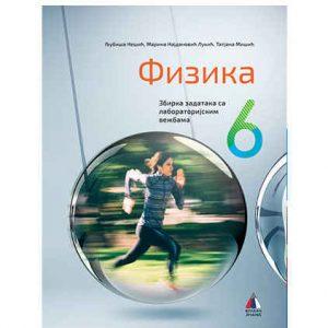 fizika6zbirka
