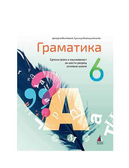 gramatika 6 srpski