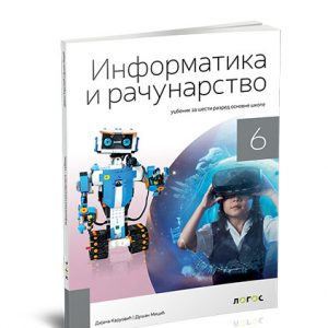 info.-i-rac.6