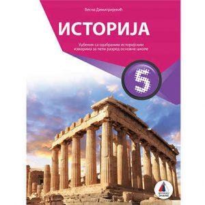 istorija5
