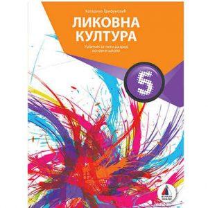 likovna-kultura5