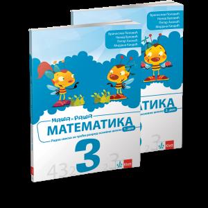 mat3_mr_rs_3d