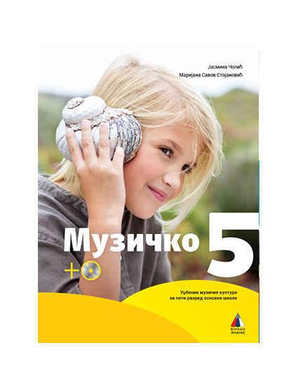 muzicko5