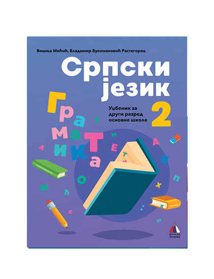 gramatika srpski-2