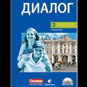 2016-Data-Status-OS-R06-Ruski-jezik-Radna-sveska-Dialog.png