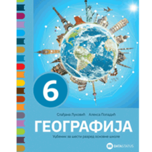 2019-Data-Status-OS-R06-Geografija-Udzbenik.png