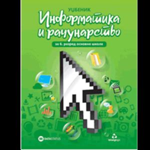 2019-Data-Status-OS-R06-Informatika-i-racunarstvo-Udzbenik.png