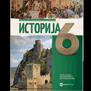 2019-Data-Status-OS-R06-Istorija-Udzbenik.png