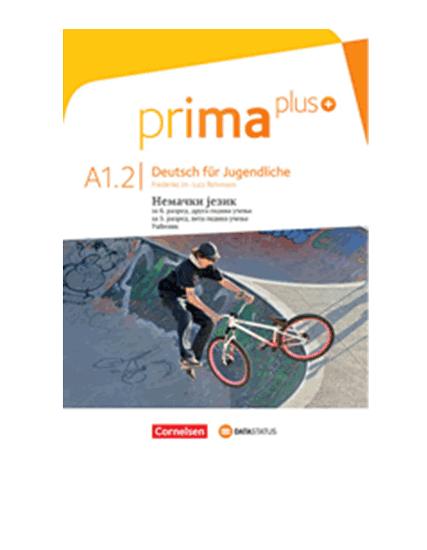 2019-Data-Status-OS-R06-Nemacki-jezik-udzbenik-Prima-plus-A1.2.png