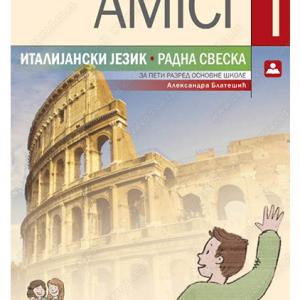 AMICI-1--RADNA-SVESKA-za-italijanski-jezik-5.-razred-osnovne-skole