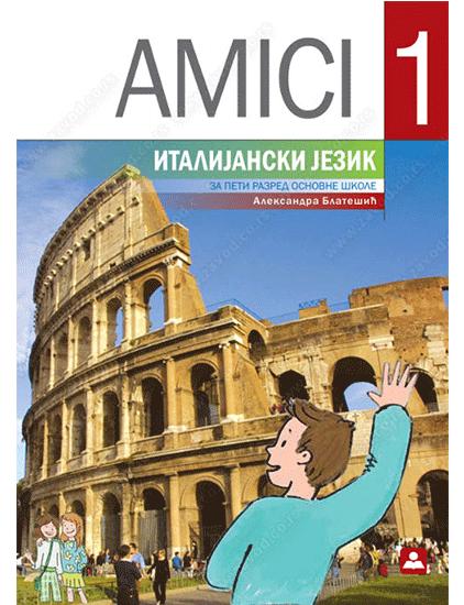 AMICI-1--udzbenik-za-italijanski-jezik-za-5.-razred-osnovne-skole